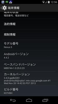 2014-03-08 03.56.28 (720x1280).jpg
